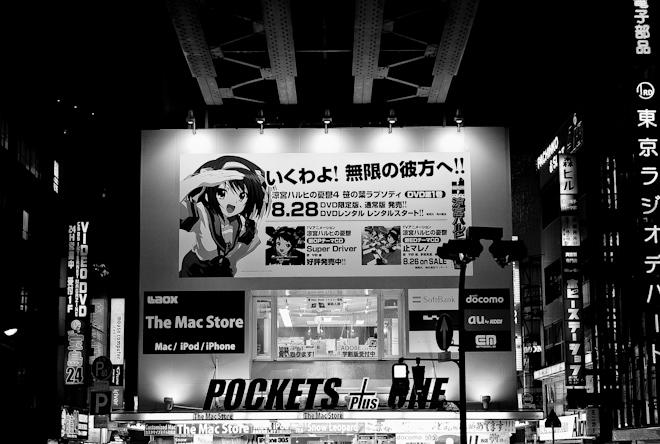 Tokyo's Akihabara area