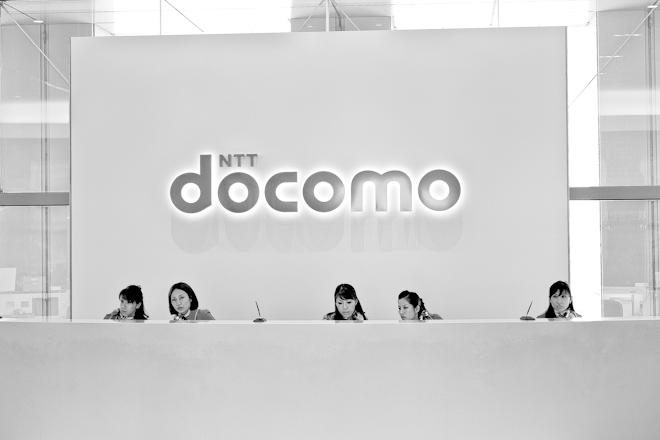 Docomo Receptionists