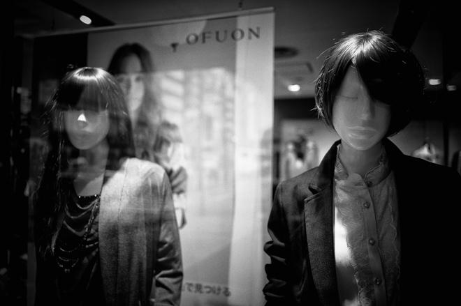 Ginza Store Window